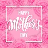 Tarjeta de felicitación del día de madres con el estampado de flores rosado Fotos de archivo libres de regalías