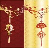 Tarjeta de felicitación del día de fiesta, Feliz Año Nuevo Imagenes de archivo