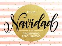Tarjeta de felicitación del dorado del brillo del oro de Feliz Navidad Spanish Merry Christmas libre illustration