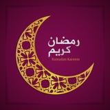 Tarjeta de felicitación del ejemplo del vector Ramadan Kareem With Crescent Ornament Islamic y efecto de papel realista libre illustration
