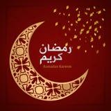 Tarjeta de felicitación del ejemplo del vector Ramadan Kareem With Crescent Ornament y Diamond Symbol Style stock de ilustración