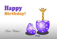Tarjeta de felicitación del feliz cumpleaños Fotos de archivo libres de regalías