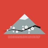 Tarjeta de felicitación del flor de Sakura ilustración del vector