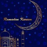 tarjeta de felicitación del fondo con una luna en el banquete de Ramadan Kareem libre illustration