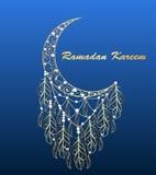 tarjeta de felicitación del fondo con una luna en el banquete de Ramadan Kareem