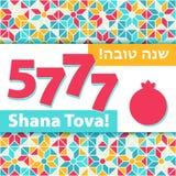 Tarjeta de felicitación del hashana de Rosh - tova 5777 de Shana stock de ilustración