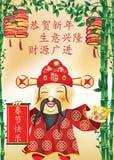 Tarjeta de felicitación del negocio por el Año Nuevo chino del gallo Imagen de archivo libre de regalías