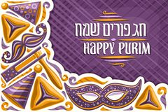 Tarjeta de felicitación del vector para el día de fiesta de Purim libre illustration