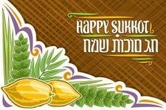 Tarjeta de felicitación del vector para Sukkot judío