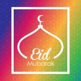Tarjeta de felicitación de Eid Mubarak Imagen de archivo libre de regalías