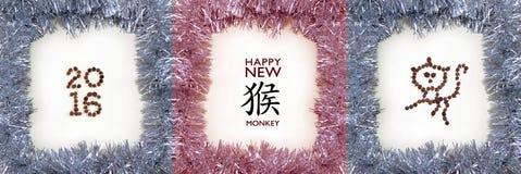 Tarjeta de felicitación enmarcada malla del Año Nuevo Imagen de archivo