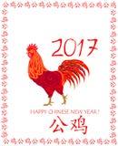 Tarjeta de felicitación estacional con símbolo del gallo chino del rojo del Año Nuevo 2017