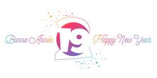 2019 tarjeta de felicitación - Feliz Año Nuevo ilustración del vector