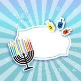 Tarjeta de felicitación feliz colorida de Jánuca Día de fiesta judío con el menorah libre illustration