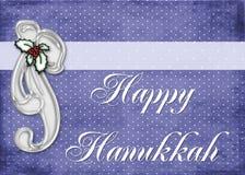 Tarjeta de felicitación feliz de Hanukkah Imagen de archivo