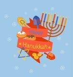 Tarjeta de felicitación feliz de Hanukkah stock de ilustración