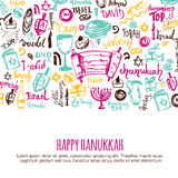 Tarjeta de felicitación feliz de Jánuca con los elementos y las letras dibujados mano libre illustration