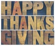 Tarjeta de felicitación feliz de la acción de gracias Imagen de archivo libre de regalías