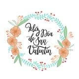 Tarjeta de felicitación feliz de las letras de la mano del día del ` s de la tarjeta del día de San Valentín Fotos de archivo