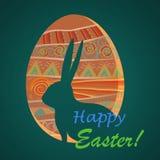 Tarjeta de felicitación feliz de Pascua Fotos de archivo libres de regalías
