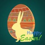 Tarjeta de felicitación feliz de Pascua Fotografía de archivo libre de regalías
