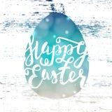 Tarjeta de felicitación feliz de Pascua Etiqueta dibujada mano del diseño de letras encendido Imágenes de archivo libres de regalías