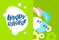Tarjeta de felicitación feliz del día de fiesta de Bunny Look From Side Egg Pascua del conejo de dos historietas Imagenes de archivo