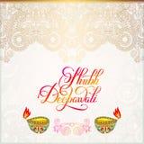 Tarjeta de felicitación feliz del oro de Diwali con la inscripción escrita mano libre illustration