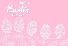 Tarjeta de felicitación feliz de Pascua con los elementos, las ramas y el Dr. florales Fotografía de archivo