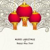 Tarjeta de felicitación floral para la celebración de la Navidad y del Año Nuevo Fotografía de archivo