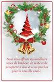 Tarjeta de felicitación francesa del negocio por Año Nuevo Foto de archivo libre de regalías