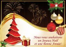 Tarjeta de felicitación francesa ¡Le deseamos Feliz Navidad y Feliz Año Nuevo! Foto de archivo libre de regalías