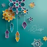 Tarjeta de felicitación gráfica del papel del Ramadán