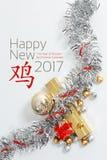 Tarjeta de felicitación hecha de la malla de plata con las bolas de plata de la Navidad Imagen de archivo libre de regalías