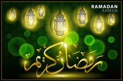 Tarjeta de felicitación hermosa de Ramadan Kareem con caligrafía árabe Fotos de archivo