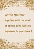 Tarjeta de felicitación hermosa del Año Nuevo Ilustración del vector Imagen de archivo