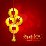 Tarjeta de felicitación hermosa para las celebraciones chinas del Año Nuevo Fotos de archivo