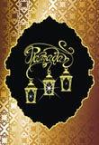 Tarjeta de felicitación hermosa de Ramadan Kareem con caligrafía árabe Foto de archivo