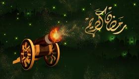 Tarjeta de felicitación hermosa de Ramadan Kareem con la caligrafía árabe que significa: El Ramadán Mubarak ilustración del vector