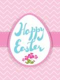 Tarjeta de felicitación imprimible de Pascua Fotos de archivo libres de regalías