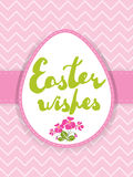 Tarjeta de felicitación imprimible de Pascua Fotos de archivo