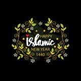 Tarjeta de felicitación islámica feliz del Año Nuevo stock de ilustración