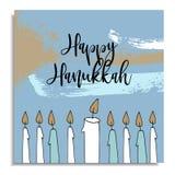 Tarjeta de felicitación de Jánuca con las velas dibujadas mano del candelero del menorah Ejemplo del vector, fondo artístico con libre illustration