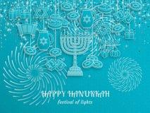 Tarjeta de felicitación de Jánuca con Torah, el menorah y los dreidels  stock de ilustración
