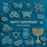 Tarjeta de felicitación de Jánuca con Torah, el menorah y los dreidels Lugar para su texto ilustración del vector
