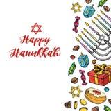 Tarjeta de felicitación judía de Jánuca del día de fiesta Sistema del garabato de los símbolos tradicionales de Hanukkah aislado