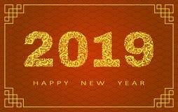 Tarjeta de felicitación de la Feliz Año Nuevo 2019 Año del cerdo Año Nuevo chino con la mano garabatos dibujados Para las bandera imágenes de archivo libres de regalías
