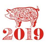 Tarjeta de felicitación de la Feliz Año Nuevo 2019 Fondo de la celebración con el cerdo Fotos de archivo