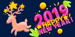 Tarjeta 2019 de felicitación de la Feliz Navidad y de la Feliz Año Nuevo Números divertidos y regalos Ejemplo brillante del vecto stock de ilustración
