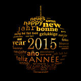 tarjeta de felicitación multilingüe de la nube de la palabra del texto del Año Nuevo 2015 Imagen de archivo libre de regalías